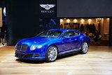 front, Aegean Blue color, Bentley stand
