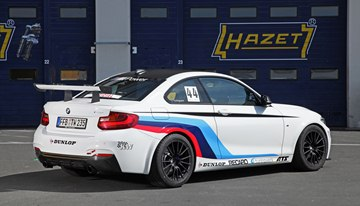 The BMW M235i RS is available in Germany at a starting price of 65,000 EUR ($88,400 at today's exchange rates).
