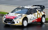 2015 DS 3 WRC Rally Car