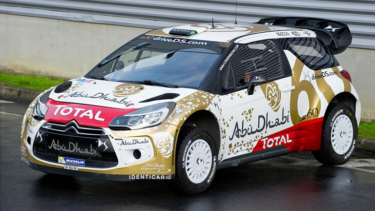 2015 Citroen Ds 3 Wrc Rally Car Photos Specs And Review Rs