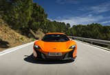 front, McLaren Orange color