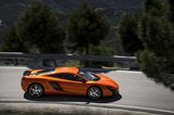 side, McLaren Orange color