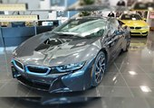 Buyer Pays $100,000 to Receive His BMW i8 Early