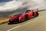 Rare Lamborghini Veneno Roadster on Sale for $7.4 million