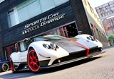 Photoshoot: Pagani Zonda Cinque with Red Forgiato Wheels