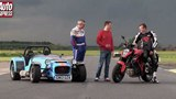 Caterham 620R vs. KTM 1290 Super Duke R Motorcycle